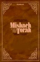 mishneh-torah
